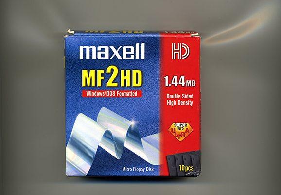 Floppy_Disk_Packaging_2